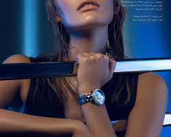 DIOR Watch - Marie Claire Arabia September 2014
