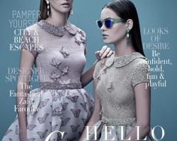 """""""Ohlala"""" Magazine Qatar Fabruary 17"""