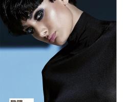 Harper's Bazaar Arabia - S/S 17