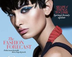 Harper's Bazaar Arabia - Qatar S/S 17